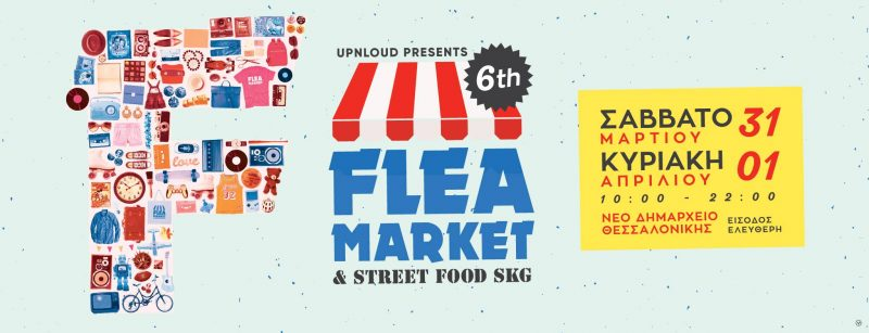 6ο Flea Market & Street Food