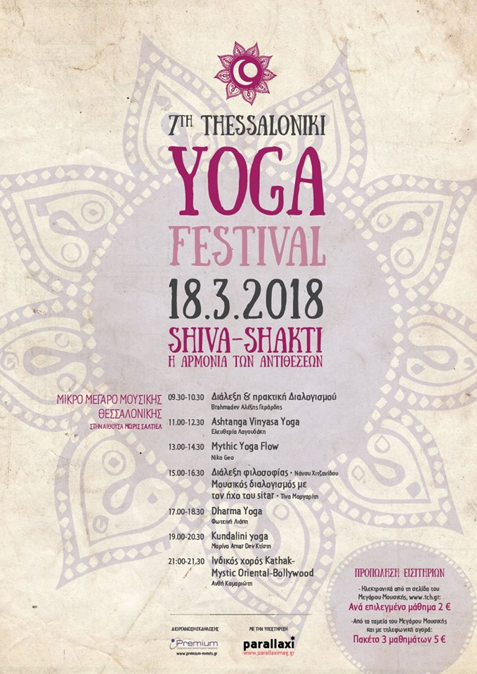 7th Thessaloniki Yoga Festival 2018