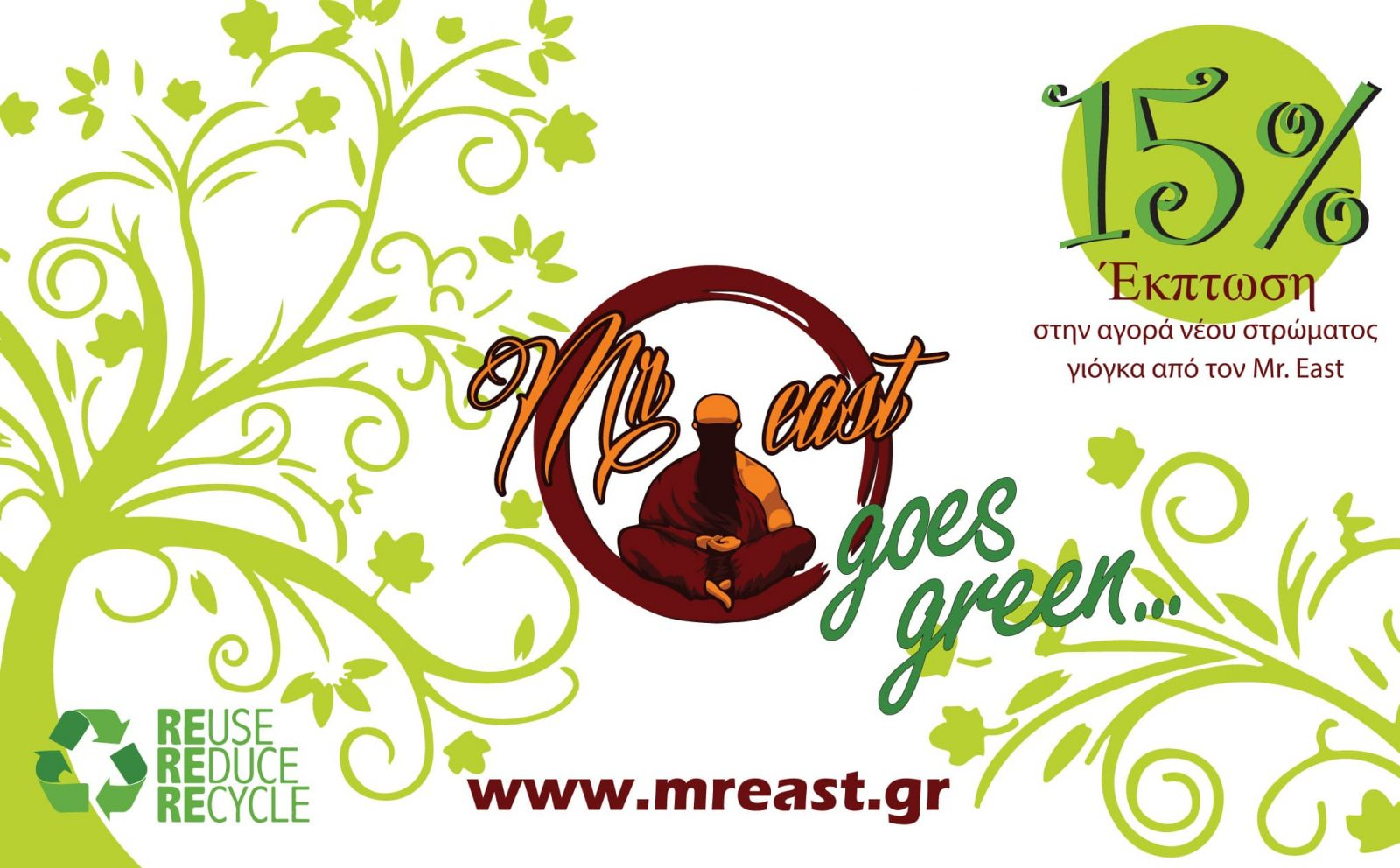 MrEast Eco Discount Card